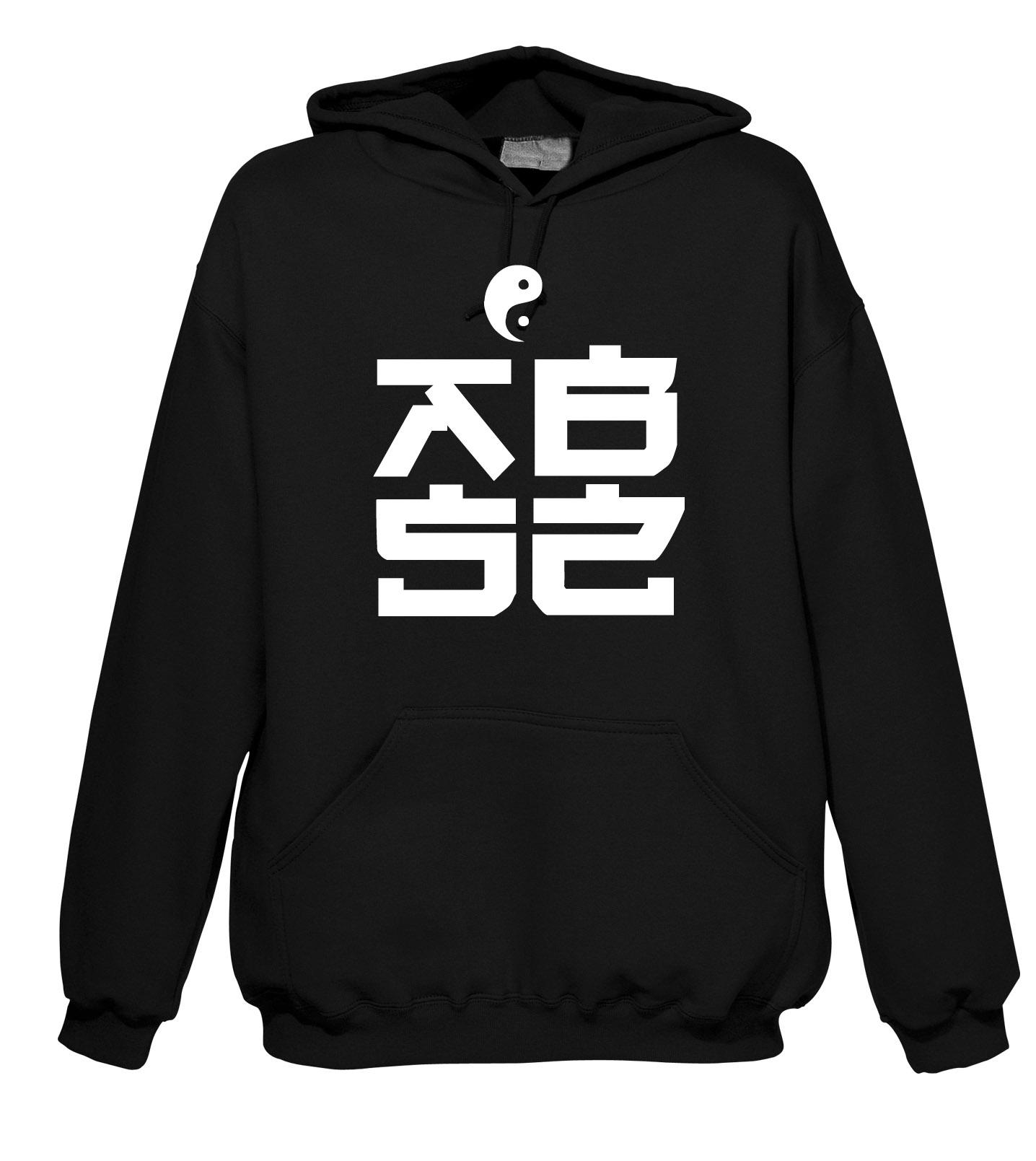 absz logo-Hood-Fr